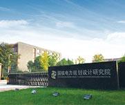国核研究院.jpg