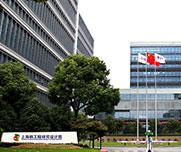 上海核工程院.jpg