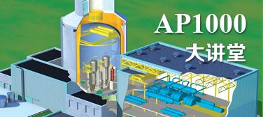 核电科普_03-04.png