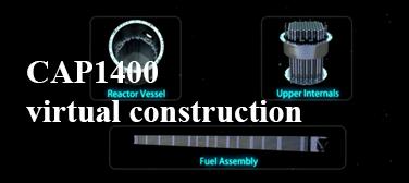 核电科普_03-05.png
