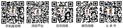 W020161227421551563355.jpg