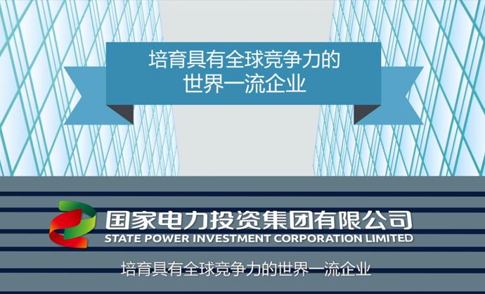 主报告视频.jpg