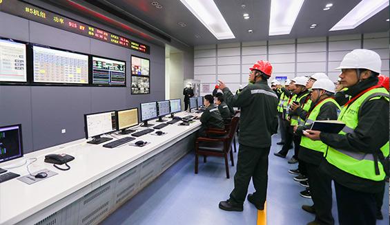 中电国际-1.jpg