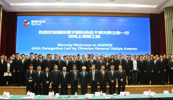IAEA总干事天野之弥来上海核工院交流、访问.png